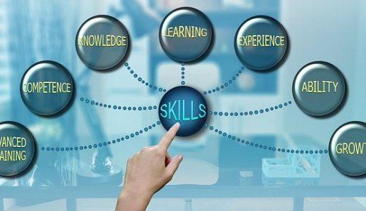 【今からでも身につけられる】IT業界に未経験で入るのに必要とされるスキル7選